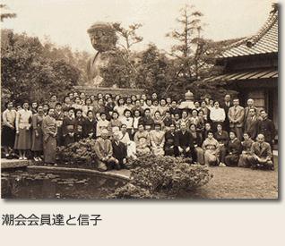 鎌倉大仏と歴史資料:現代文学   鎌倉大仏殿高徳院